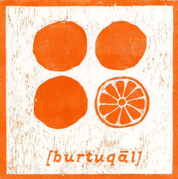 Burtuqal