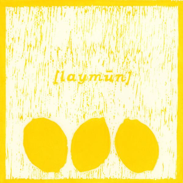 Laymun