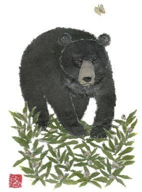 Moon Bear Out Of Hibernation Hand-Torn Newspaper Collage Art