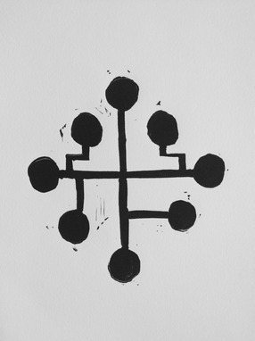 Geometric Midcentury Atomic Print