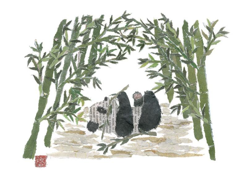 Panda Bear In Bamboo Bush