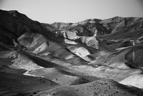 Mountains of the Judean Desert